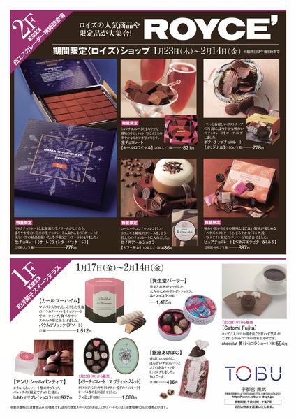 2020chocolat-marche_page-0002