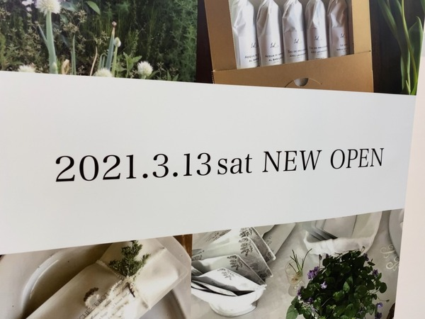 210312_17s