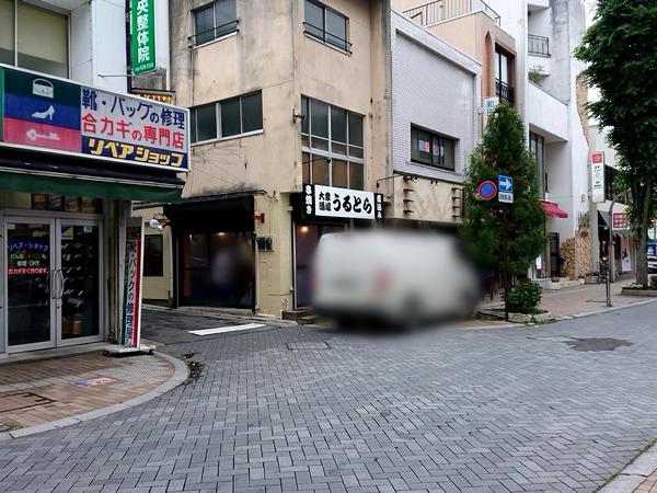Point Blur_20200520_180052