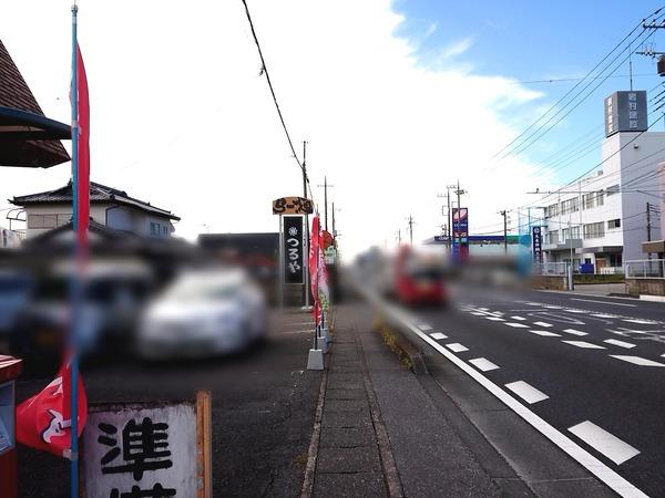Point Blur_20201016_160923