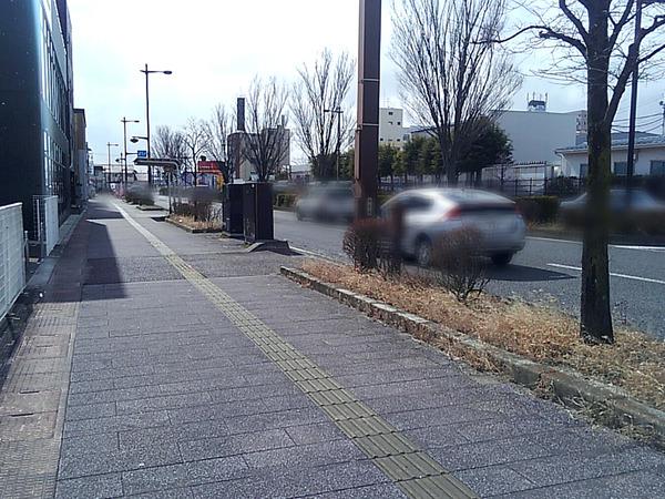 Point Blur_20200214_183638