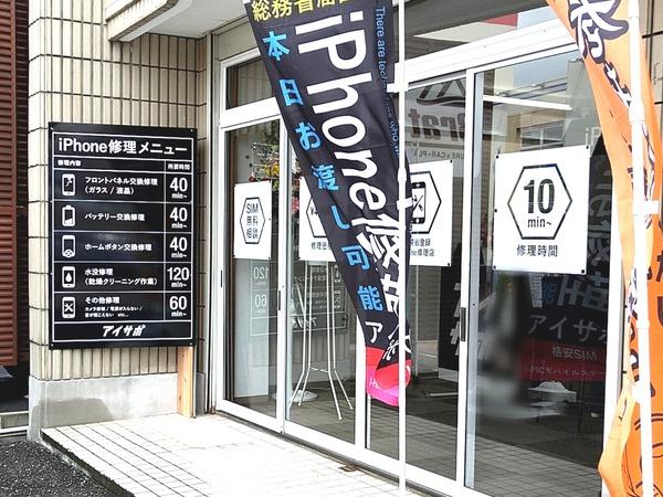 Point Blur_20200726_185037[1]