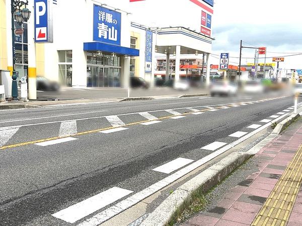 Point Blur_20200726_184838[1]