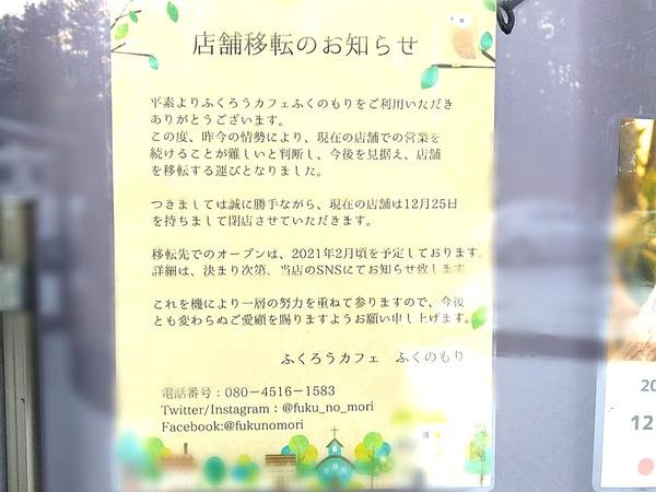 Point Blur_20201221_202756[1]