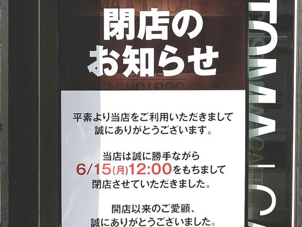 Point Blur_20200618_084041[1]