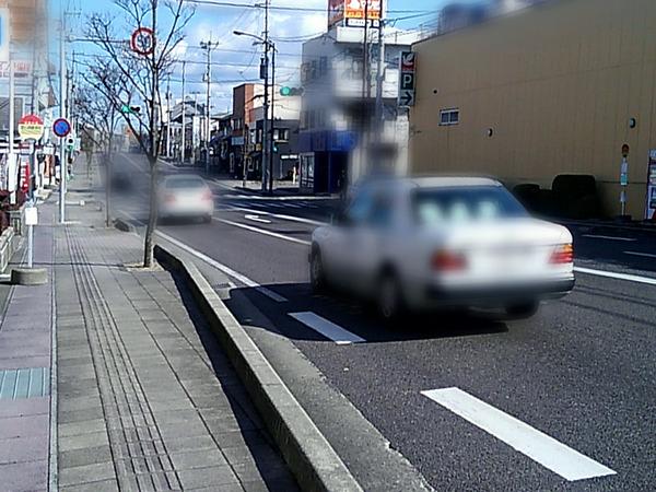 Point Blur_20200209_171238[1]