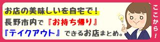 banner-320_85_naga