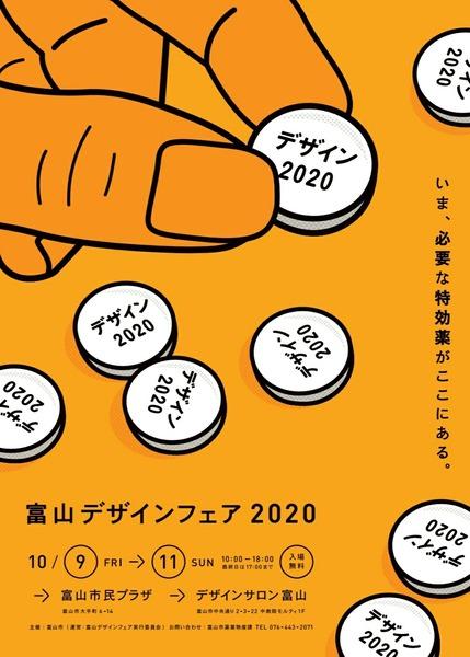 20201005_130225