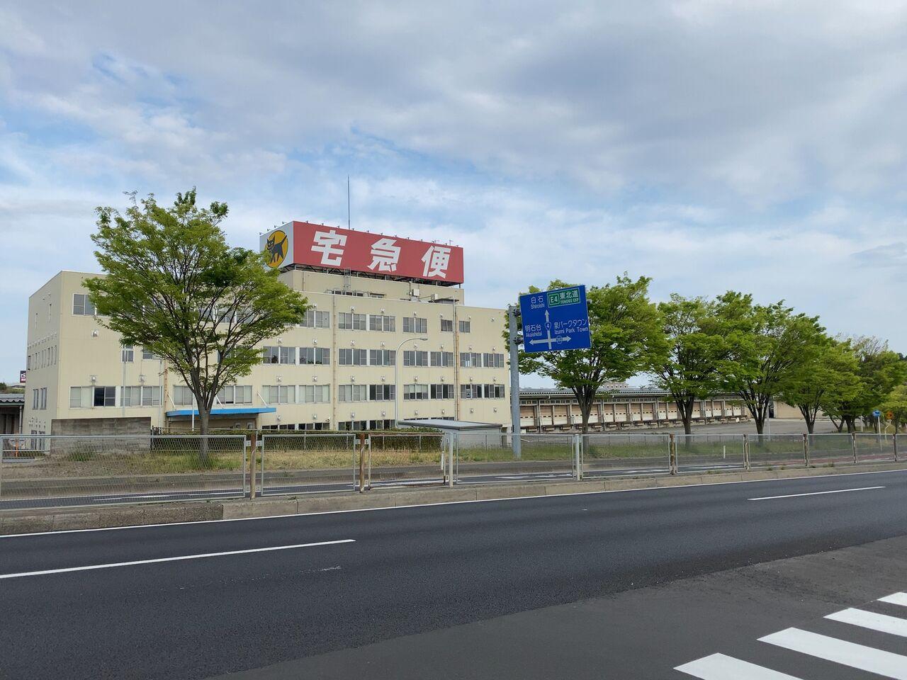 泉ヶ丘 ヤマザワ