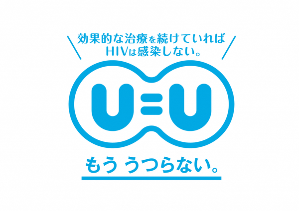 ③U=UのロゴUU_C-1024x724
