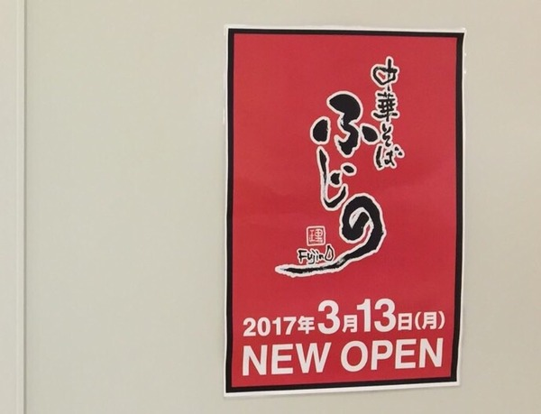 2017-02-20-12-16-21