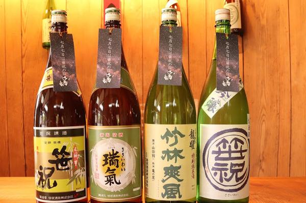 今年の七夕は日本酒で決まり!今年も開催!西蒲区松野尾にある『笹祝酒造(ささいわい)』で『OPEN酒蔵~蔵be lucky!~』なる酒蔵開きが開催されるらしい。