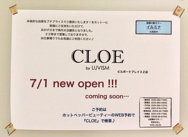 2017-06-23-09-59-24