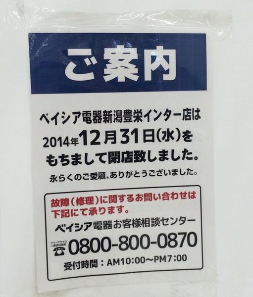 2015-01-27-21-43-37