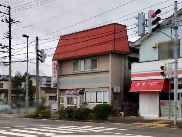 5赤道食堂