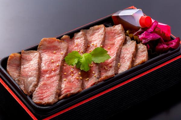 太田 赤身モモステーキ弁当(1)