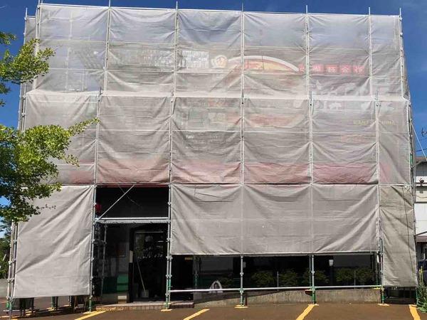 新潟市内3店舗目!東区松崎に大人気ラーメン店『かなみ屋松崎店』がオープンするらしい。元『永楽』だったところ。