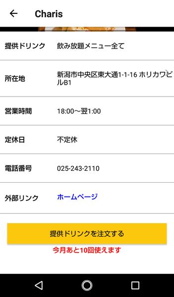 Screenshot_20190123-113249~2