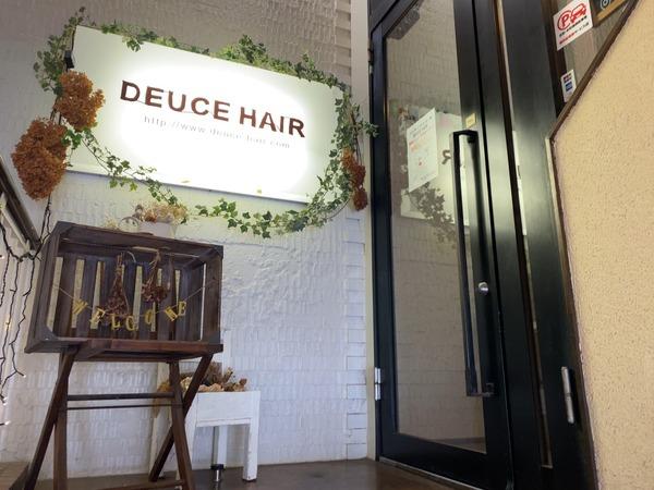 DEUCE HAIR 現店舗_201015_4