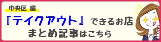 banner-320_85_naka2