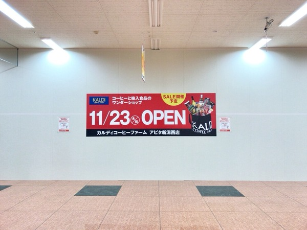 2017-10-28-12-03-27