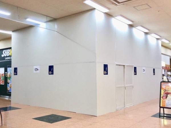 お次は西区!あの人気ラーメン店またも新店出店!『アピタ新潟西店』に『麺処清水 そると(めんどころしみず)』がオープンするらしい。