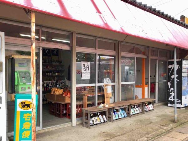 こだわりの農作物に美味しいお酒!江南区亀田四ツ興野にある『わたご酒店』で『Kamekai「開」~新しいと懐かしいに出会える市場~』なる新潟がぎっしりのイベントが開催されるらしい。