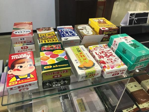 【記事広告】吉運堂_200708_209