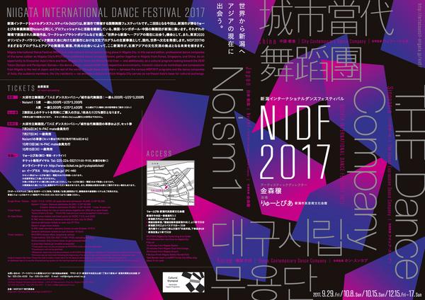 d21357-71-pdf-1