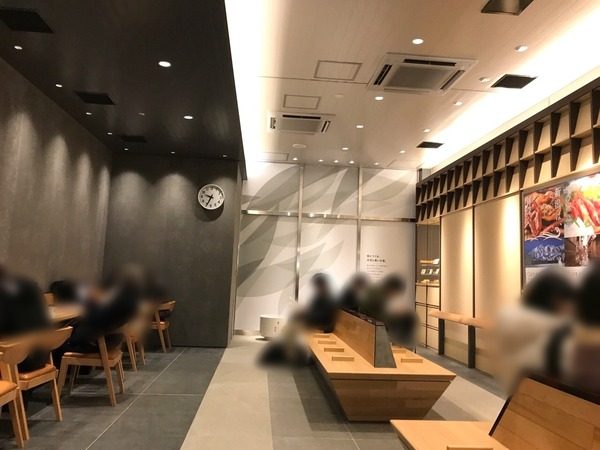 ぼかし丸_20191210_102716