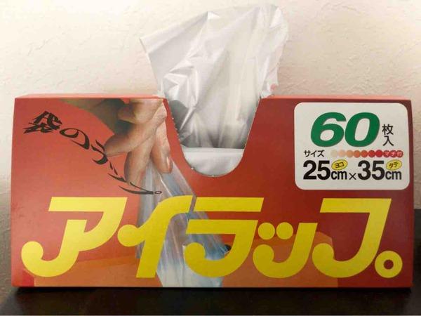 新潟民御用達『アイラップ』!実は全国ではメジャーでない!?売上の3/4が「新潟」含む限定地域だった!!