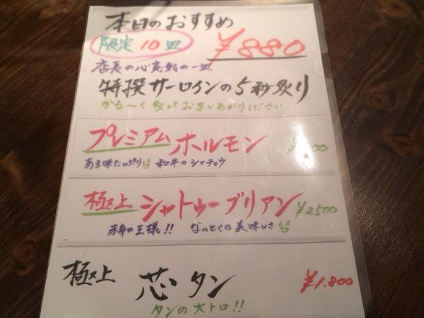 2014-08-09-17-16-01