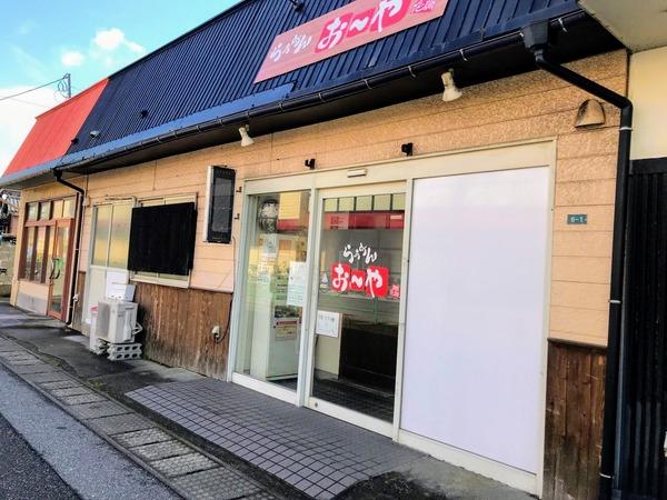 東区東中島にある人気ラーメン店『らぁめん お~や』が閉店するらしい。