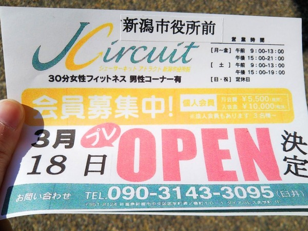 line_198963359977936~2