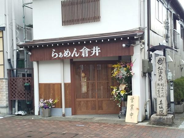 ぼかし丸_20200214_084739