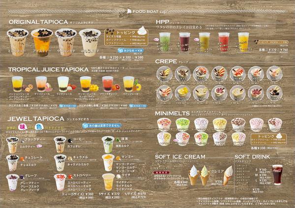 FBC grand menu