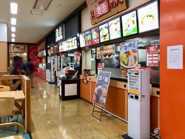 フードコートが消える?!『アピタ新潟西』2階にあるフードコート『カザマツリキッチン』が閉店するらしい。