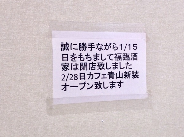 2018-01-19-14-39-58