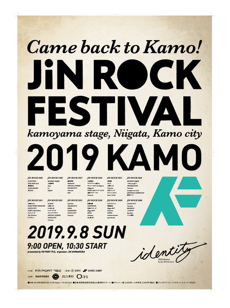 2019_jin_rock_p_ol