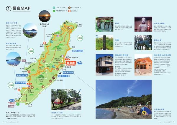 guidebook-08