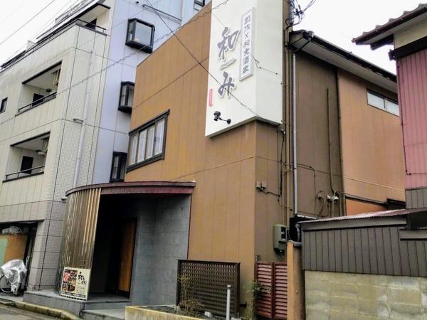 中央区笹口に『創作×和食酒家 和み -Nagomi- 新潟駅南店(なごみ)』なる居酒屋がオープンするらしい。元『雷神』だったところ。
