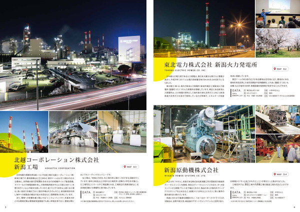 工場夜景-3