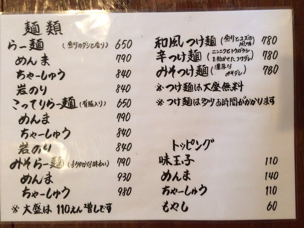 2014-09-01-23-01-57