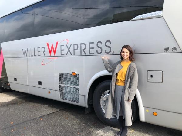 WILLER Express_191129_0030