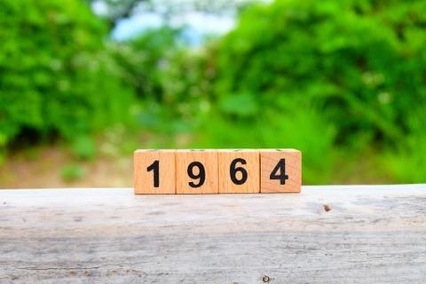 65352654b10a92a37f384f5f8a6dcd57_t