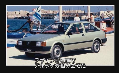【朗報】自動車メーカー、ついに気付く!「日本車の技術と欧州車のセンスを合わせたら最強」
