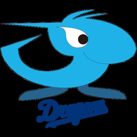petmark-dragons