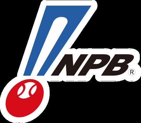1200px-NPB_logo.svg
