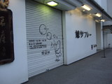 鎌倉 004