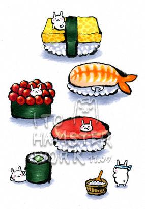 寿司がくれsa
